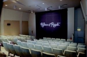 Reigate Cinema